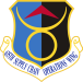 635th Supply Chain Operations Wing Logo