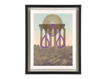 Siren Temple Gilt Print, 30 x 40cm, Limited Edition by Coup D'Esprit, Gold and Purple