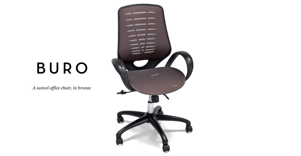 buro swivel office chair in bronze