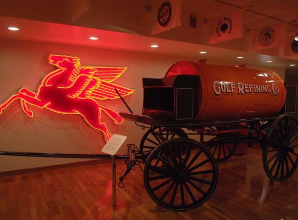 Energy Museum