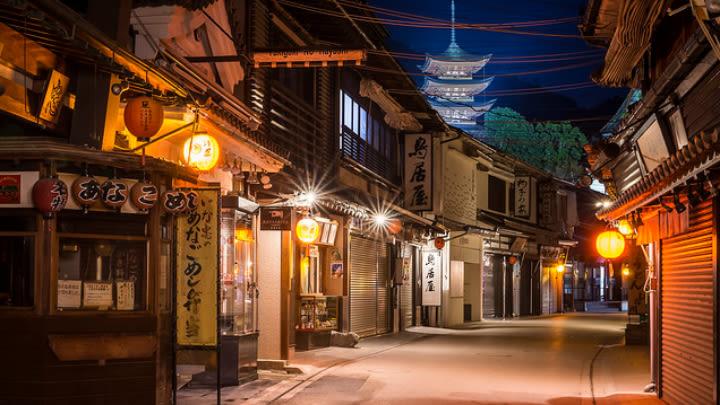 Miyajima, Japan (Image uploaded to Reddit by u/I_AM_STILL_A_IDIOT).