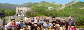 Go Abroad China: Intensive Chinese Language - Shanghai Jiao Tong University