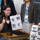 Study Abroad Reviews for College Consortium for International Studies (CCIS): Tokyo - KCP International Language Institute