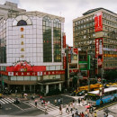 Study Abroad Reviews for CIEE: Taipei - Communications, Business & Political Economy