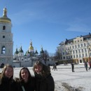 Study Abroad Reviews for University of Veliko Turnovo: Bulgaria - Direct Enrollment and Exchange