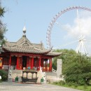 Study Abroad Reviews for CET Harbin