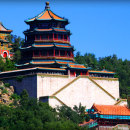 Study Abroad Reviews for CIEE: Beijing - Summer Intensive Chinese Language