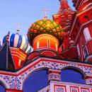 Study Abroad Reviews for CIEE: Moscow - Business & International Relations