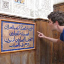 Study Abroad Reviews for IES Abroad: Rabat Summer - Arabic Language