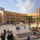 Study Abroad Reviews for American University in Cairo: Cairo - Arabic Language Intensive Program