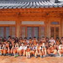 Study Abroad Reviews for Kangwon National University: Chuncheon-si - Direct Enrollment & Exchange