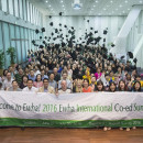 Study Abroad Reviews for Ewha Womans University: Seoul -  International Co-ed Summer College