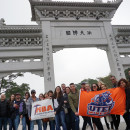 Study Abroad Reviews for University of Texas El Paso: China - MBA Doing Business in China, Hosted by the Asia Institute