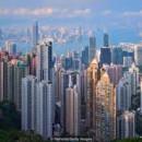 Study Abroad Reviews for Dream Careers: Hong Kong - Internship in Hong Kong