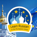 Study Abroad Reviews for Learn Russian in the EU: Virtual Study Abroad - Russian Communication and Active Grammar