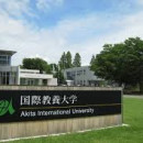 Study Abroad Reviews for Akita National University: Akita - Direct Enrollment & Exchange