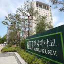 Study Abroad Reviews for Konkuk University: Seoul - International Summer Program