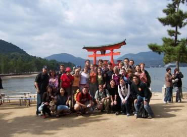 Study Abroad Reviews for USAC Japan: Hiroshima - Undergraduate and Graduate Studies