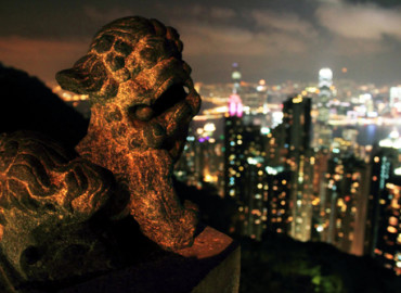 Study Abroad Reviews for Syracuse University: Hong Kong - Syracuse University in Hong Kong
