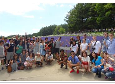 Study Abroad Reviews for Hokkaido Japanese Language School: Hokkaido - Japanese Courses