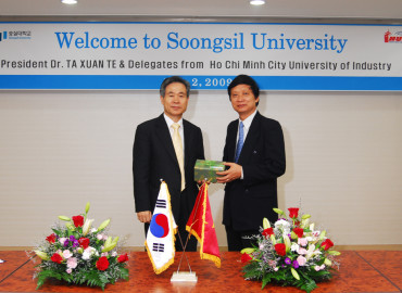 Study Abroad Reviews for Soongsil University: Seoul - Direct Enrollment & Exchange