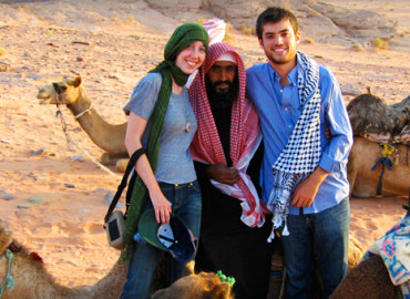 CIEE in Amman: Middle East Studies | Study Abroad | Yale ...