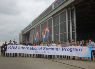 Study Abroad Reviews for Korea Aerospace University: Goyang - International Summer Program