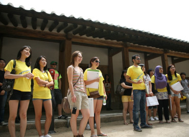 Study Abroad Reviews for Sungkyunkwan University: Seoul - Direct Enrollment & Exchange