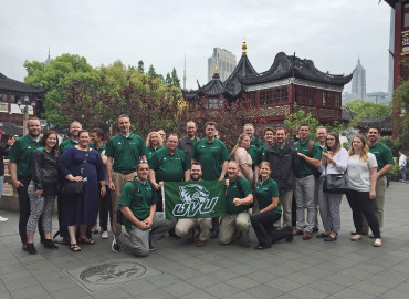 Study Abroad Reviews for Utah Valley University: China - MBA Doing Business in China, Hosted by the Asia Institute