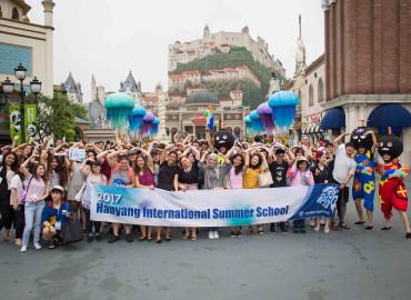 Study Abroad Reviews for Hanyang University: Seoul - International Summer School