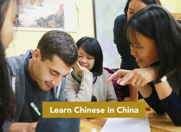 Study Abroad Reviews for  	Chinese Language Institute / CLI: Guilin -  Immersion Program
