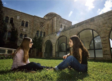 Study Abroad Reviews for Hebrew University of Jerusalem - Rothberg International School: Coexistence in the Middle East (CME)
