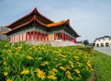 Study Abroad Reviews for CIEE: Summer in Taipei