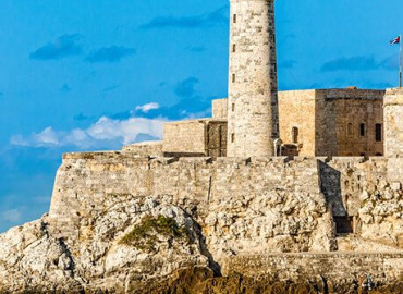 Study Abroad Reviews for CIEE: Summer Study in Havana