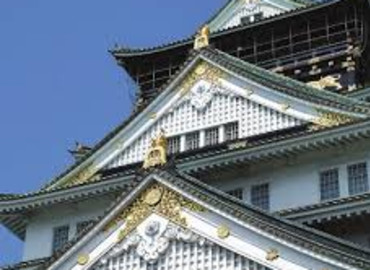 Study Abroad Reviews for Western Washington University: Traveling - Art History in Japan