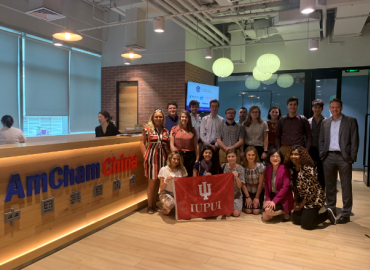 Study Abroad Reviews for IUPUI: China - East Meets West in Business, Hosted by the Asia Institute