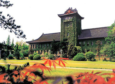 Study Abroad Reviews for SUNY New Paltz: Nanjing - Study Abroad at Nanjing University