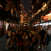 Photo of The Education Abroad Network (TEAN): Shanghai - Fudan University Summer Programs