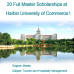 Photo of Hongzhou Learning Company: Study Abroad and Internships Placements in China