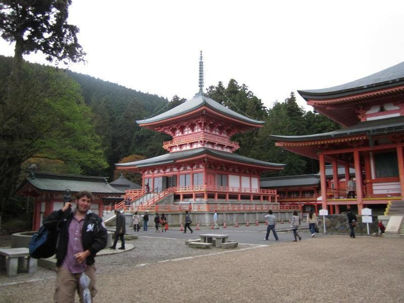 University of Texas Austin Traveling Architecture in Japan