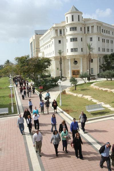 Bar Ilan University The Israel Experience Gap Year Program