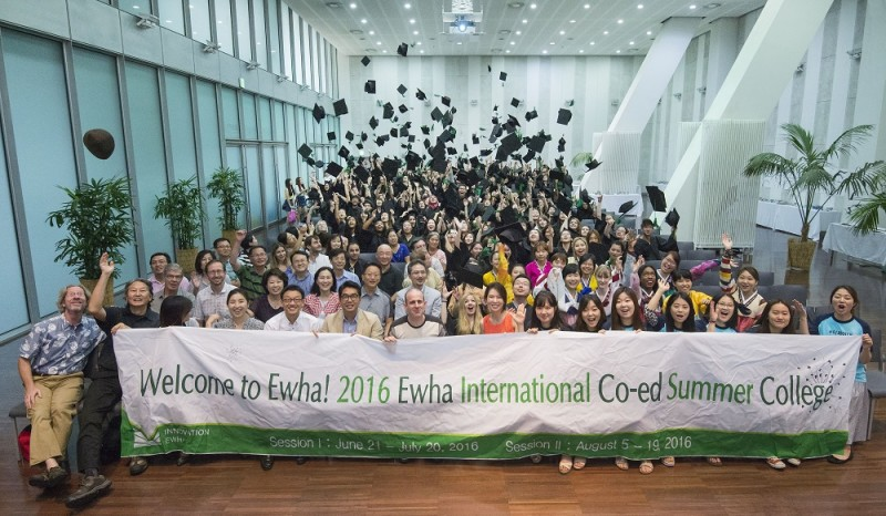 Ewha Womans University: Seoul - International Co-ed