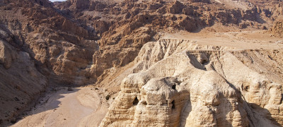 "Qumran's ""Righteous Teacher"""