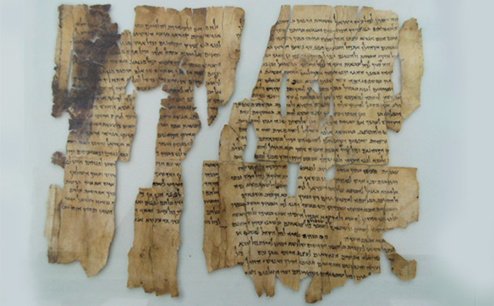 what was learned from the dead sea scrolls
