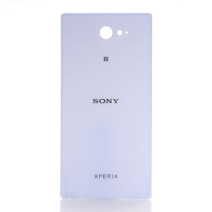 For Sony Xperia M2 Back Cover White