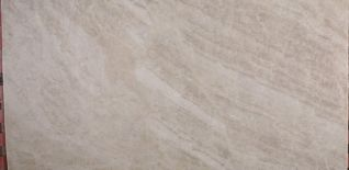 Slab Yard Inventory at Orange, CA   Bedrosians Tile & Stone