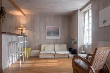 Biarritz La Côte des Basques │Maison de ville au calme · 2 chambres