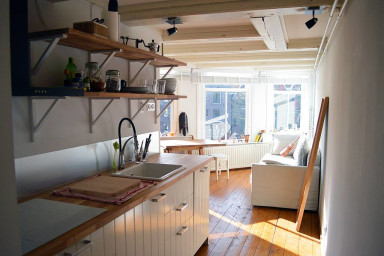 Lovely apartment with canalview | Anne Frank House