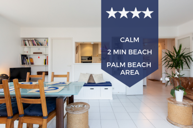 KIKILOUE ☀ Only 2 minutes from the beaches! ☀ Cannes Palm Beach area