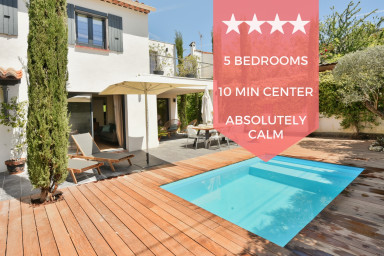 ❤️ UNIQUE ❤️ House with swimming pool only 10 min from the center of Cannes